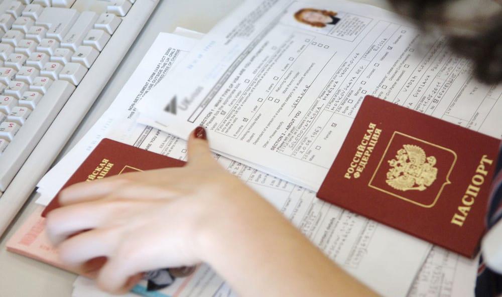 документы для оформления визы в Черногорию