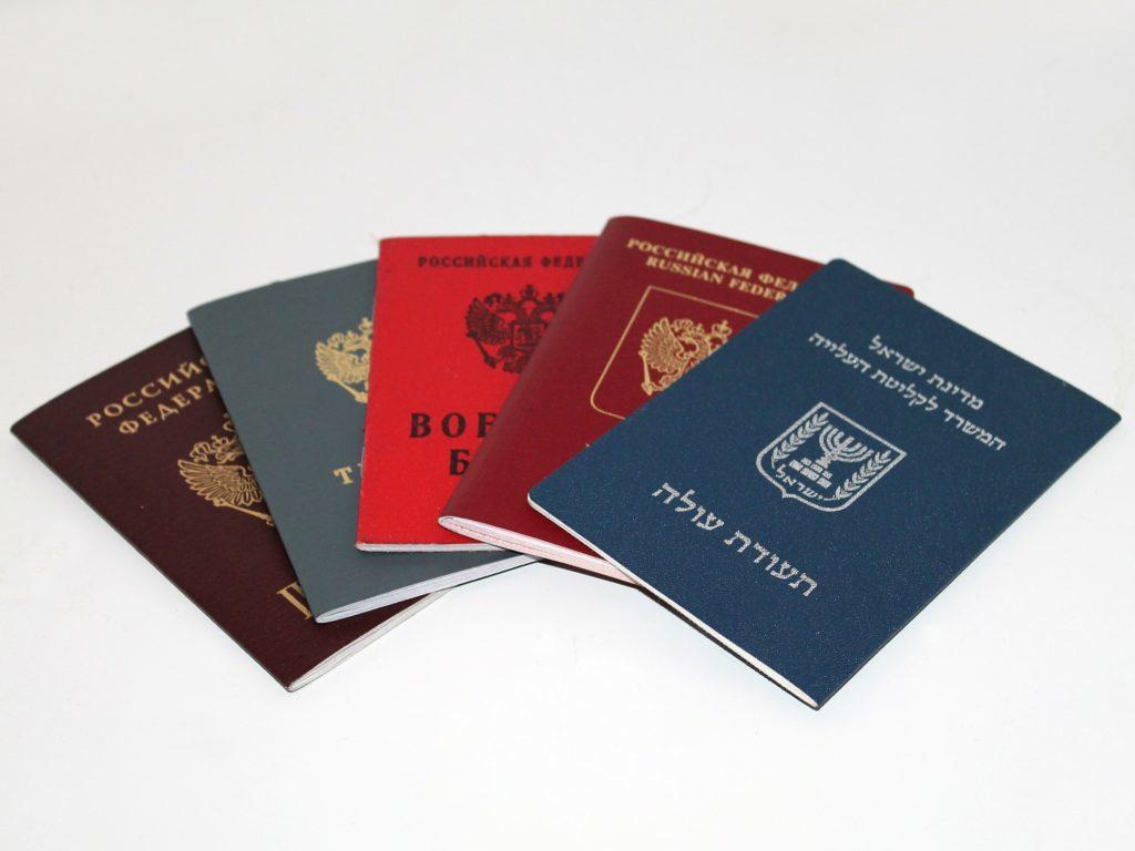 требования к документам на оформление визы в Норвегию
