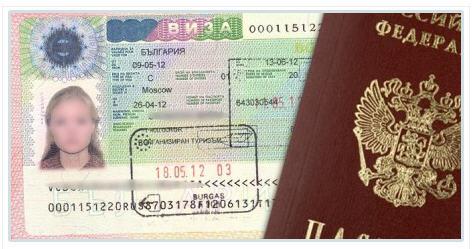 детская виза в Болгарию