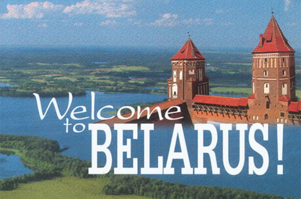 переезд в Беларусь