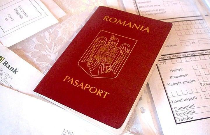 получение гражданства Румынии