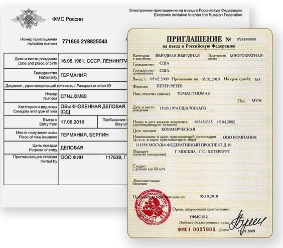 документы для оформления визы в Сербию