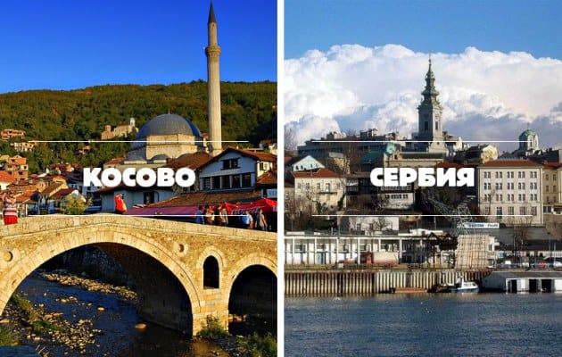 правила перечения границы в Сербию