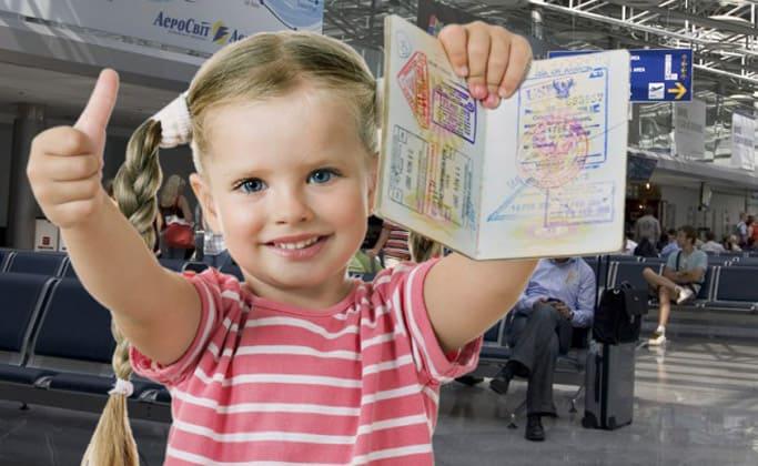 детская виза в Словакию