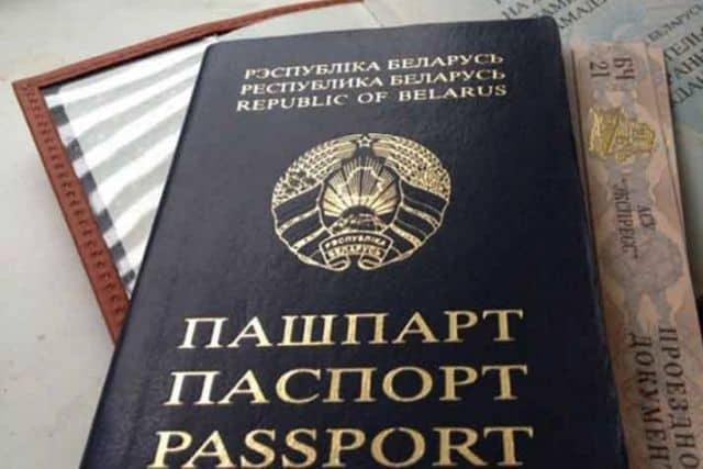 регистрация в Беларуси