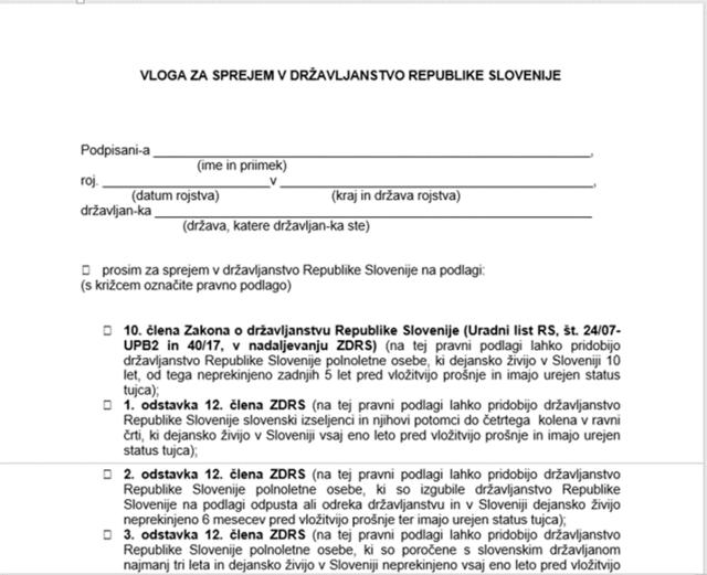 документы на оформление гражданства в Словении
