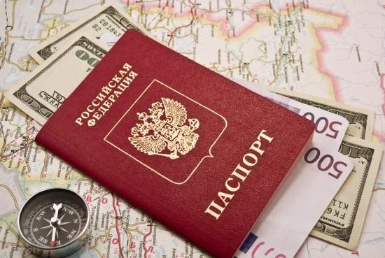 перевоз валюты в Армению