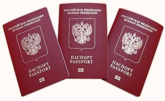 русские загранпаспорта