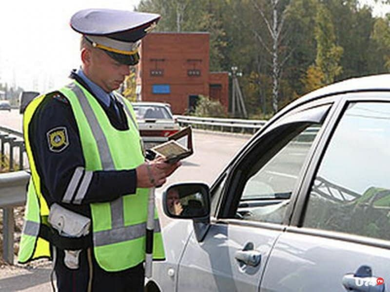 Незаконный досмотр транспортного средства