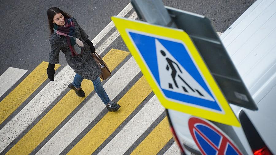 Штраф за переход в неположенном месте 2019, сумма штрафа пешеходу за переход в неположенном месте, проверить