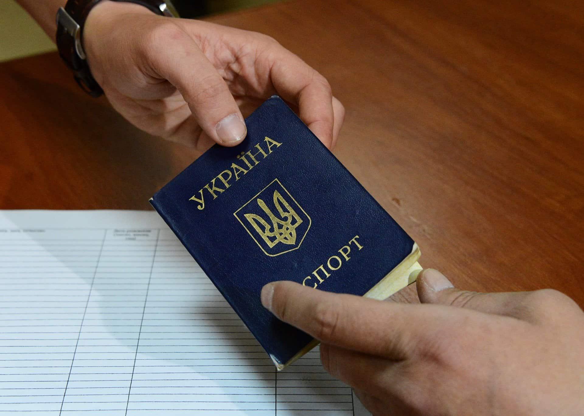 выход из подданства Украины