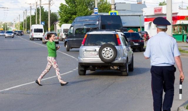штраф за неправильный переход улицы