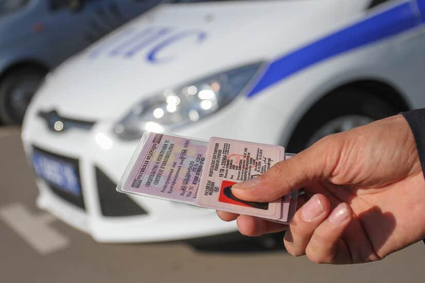 Лишение водительских прав: за что могут лишить и как вернуть права