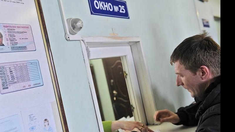 Где сдать водительское удостоверение после лишения в чебоксарах