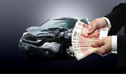 страховая выплата в случае аварии