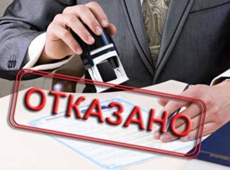 отказ в внж в Казахстане