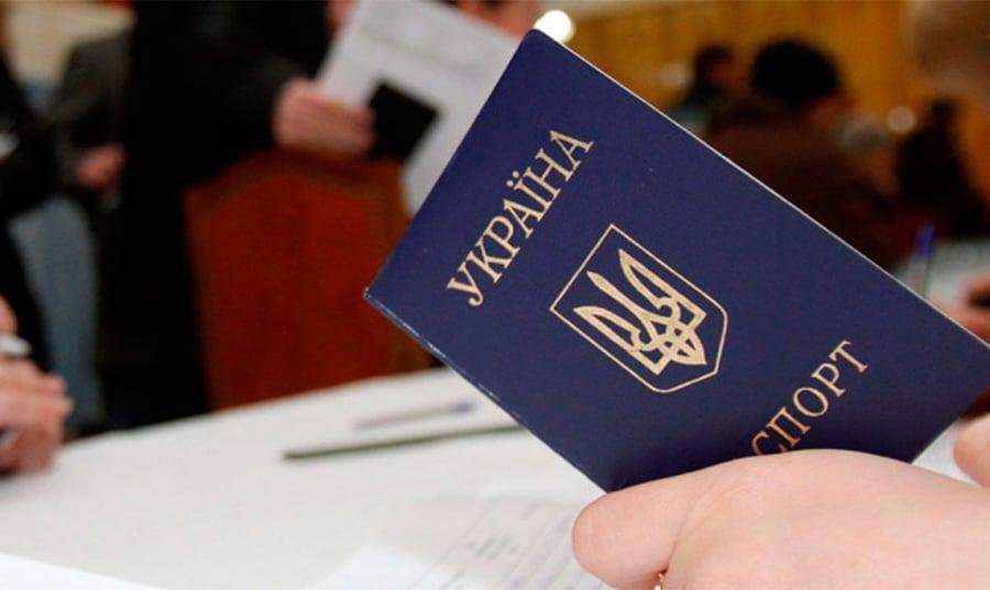 Работник иностранный гражданин украины