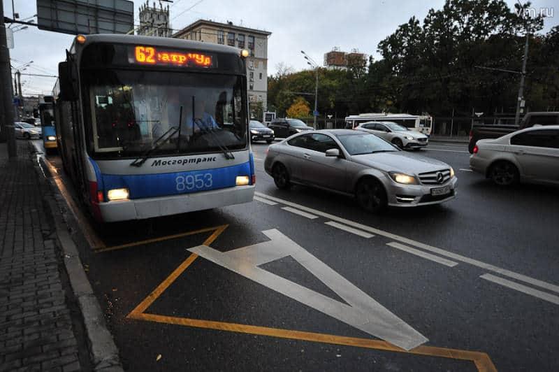 выделенная полоса для автобусов