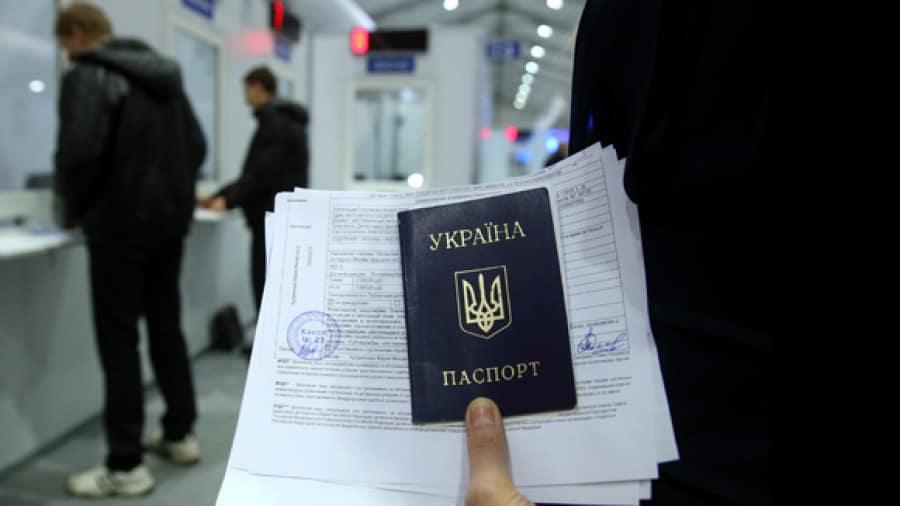 документы для получения работы гражданам Украины