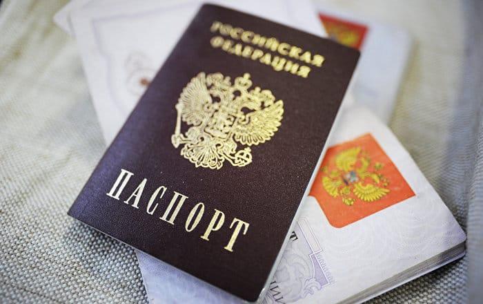 документы для прекращения российского гражданства