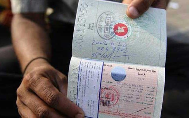 регистрация трудоустроенных граждан Украины