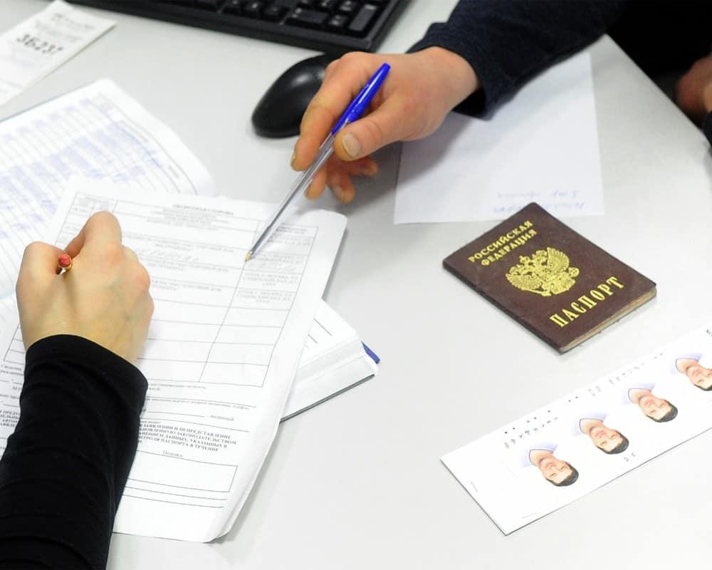 сдача русского языка на гражданство