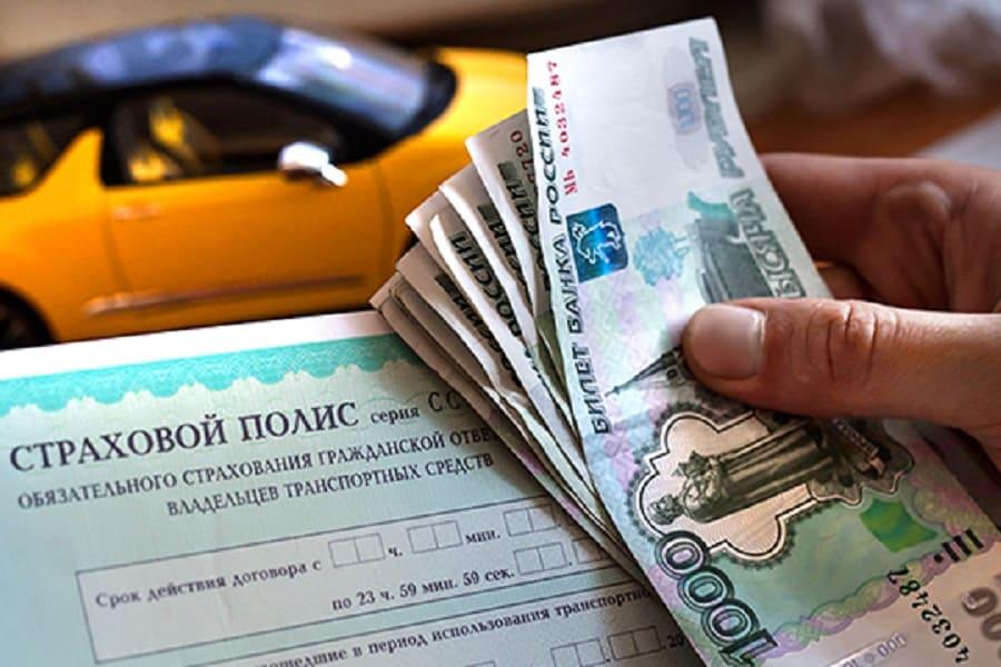 Порядок осуществления выплаты по ОСАГО, лимиты компенсаций
