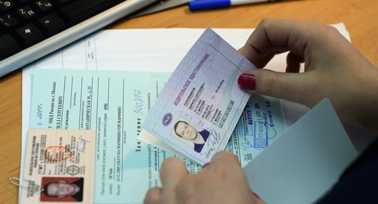 Замена иностранных водительских прав в 2020 году