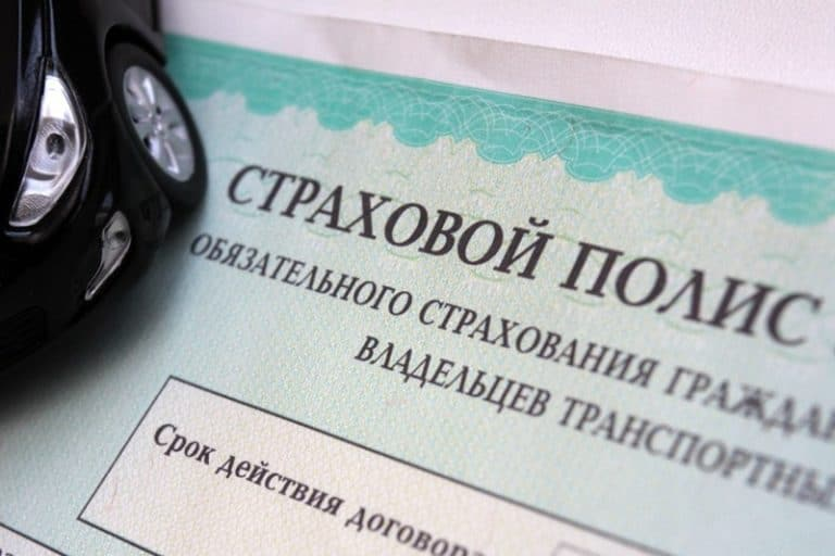 Сколько стоит вписать человека в страховку машины - как вписать и необходимые документы