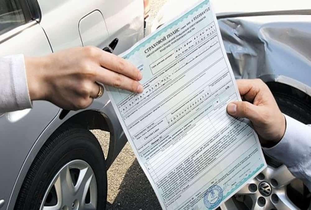 Где застраховать машину, без страхования жизни, где лучше застраховать машину