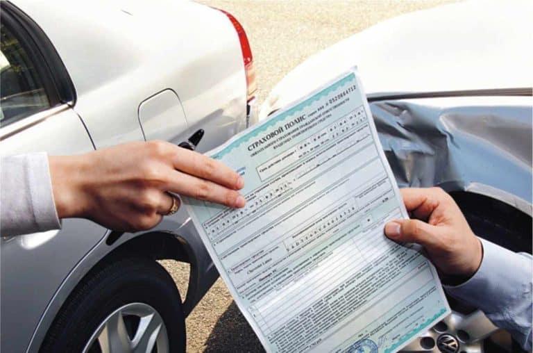 Как вписать в страховку еще одного водителя