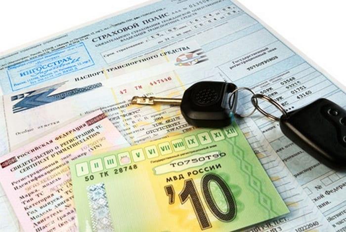 Какие документы нужны при постановки машины на учет