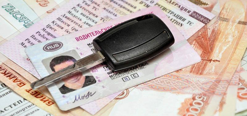 документы для прекращения регистрации транспортного средства