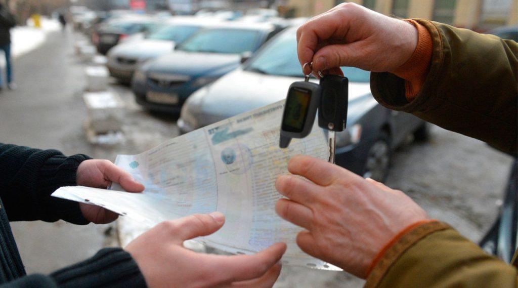 водитель не переоформил авто - прекращение регистрации