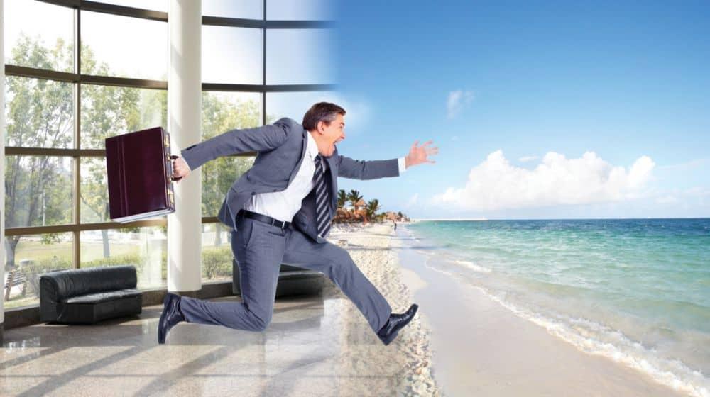 Увольнение до отпуска