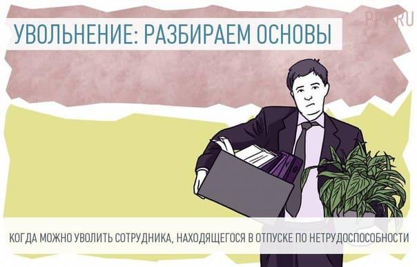 Детские пособия в Чите и Забайкальском крае