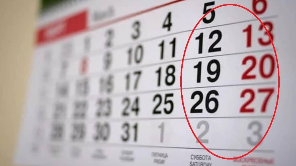 Оплата командировочных дней в выходные