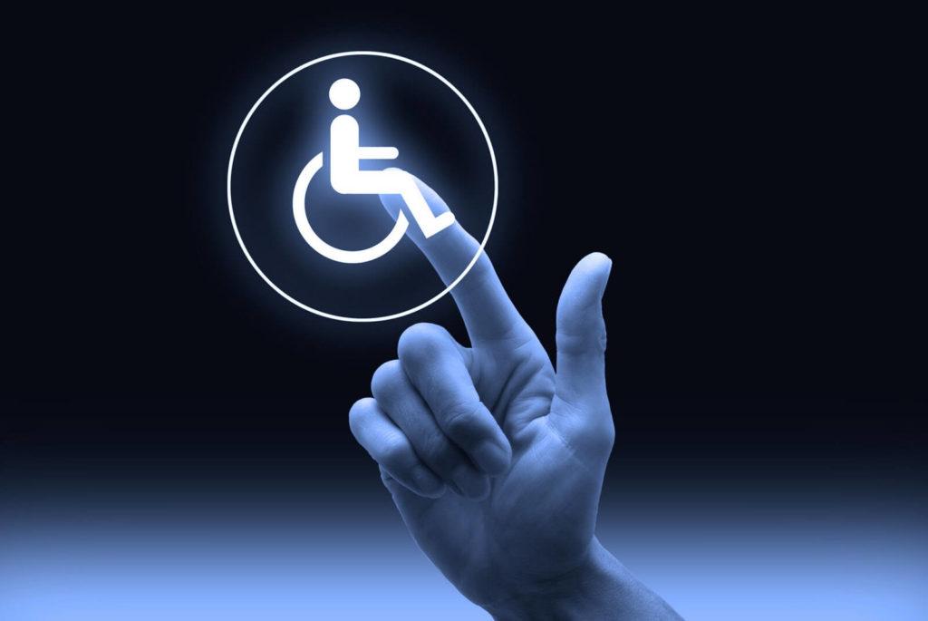 увольнение инвалидов