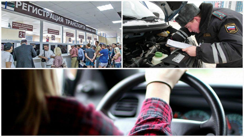 Сроки регистрации авто для физических лиц
