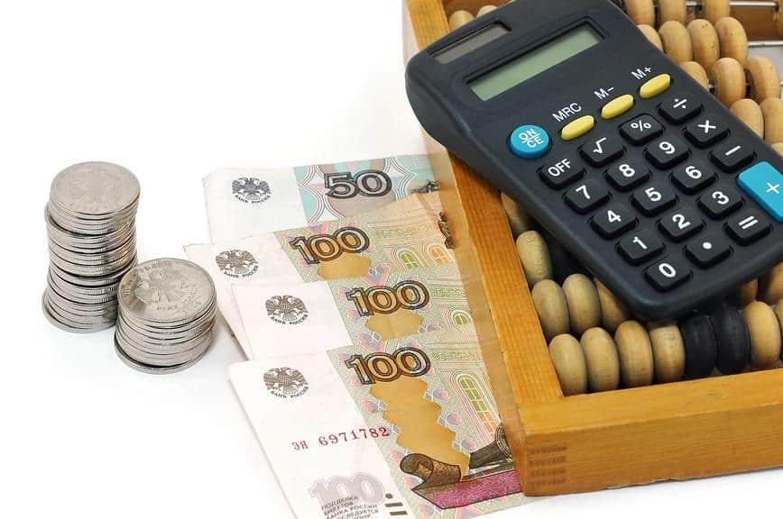 удержание денег по причине увольнения в отпуске