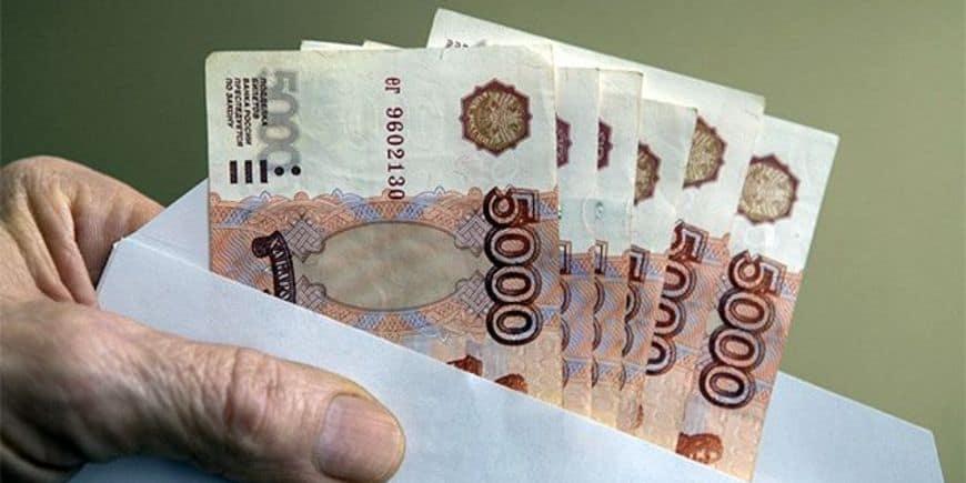 Куда писать о зарплатах в конверте