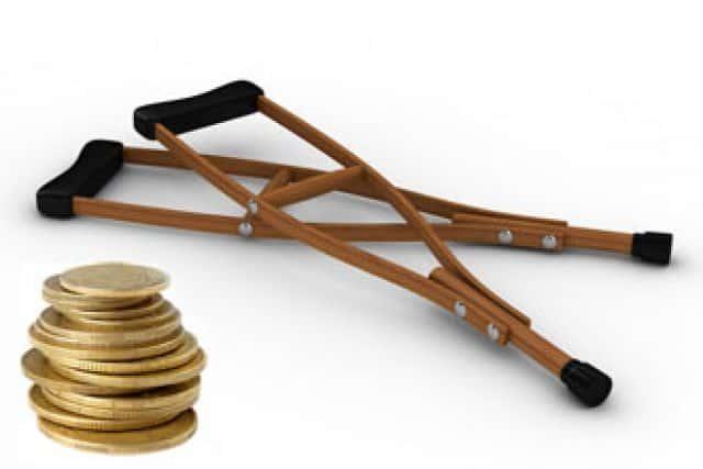 пенсия для инвалида