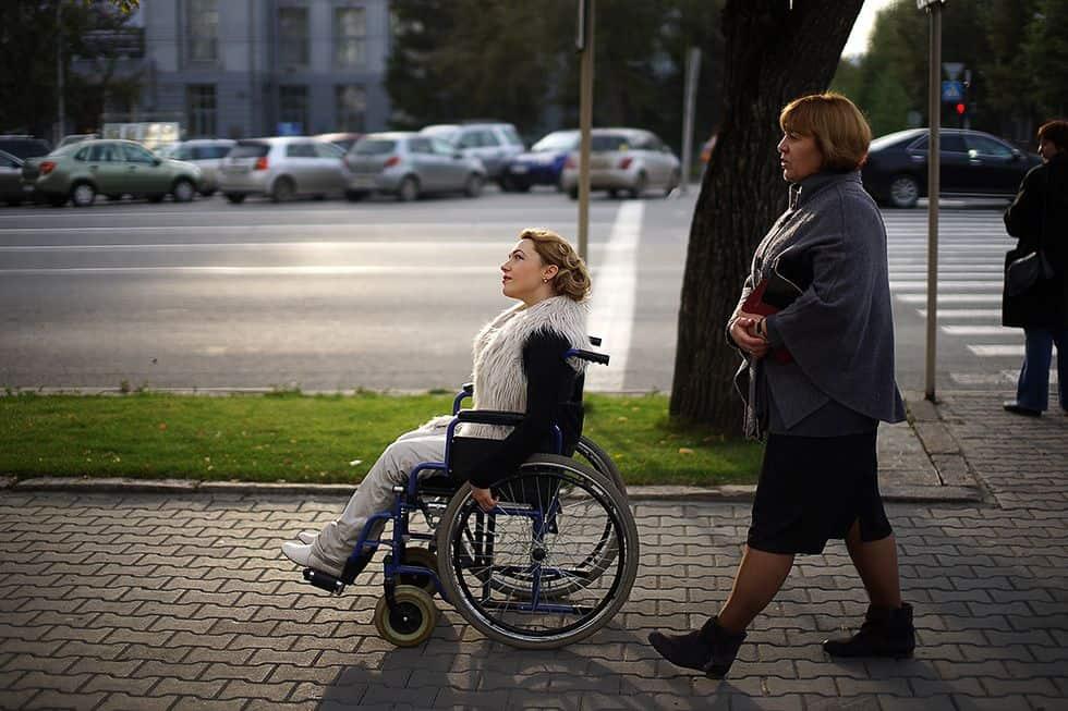 Мама инвалид 1 группы