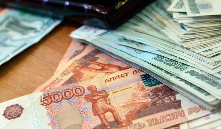 денежное пособие