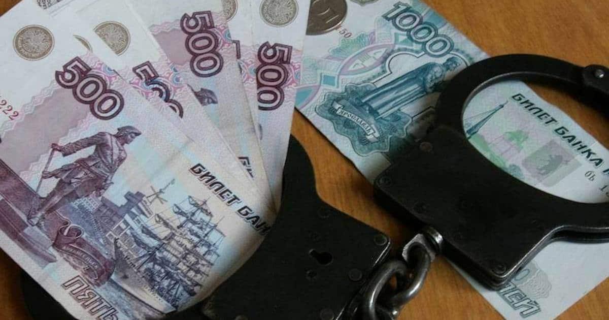 экономические преступления