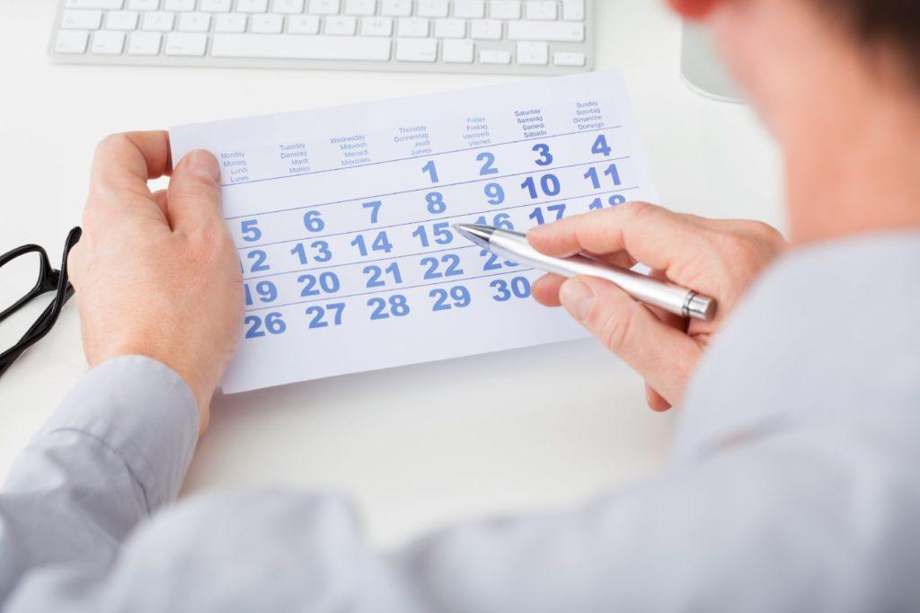 оплата работы в выходной день трудовой кодекс