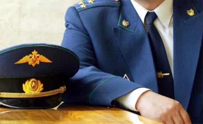 Роль прокурора в стандартном судопроизводстве