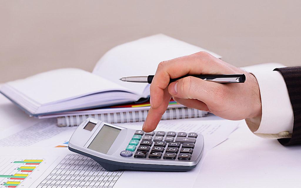 удержания из заработной платы по счетной ошибке