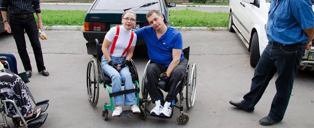 инвалиды 1 группы