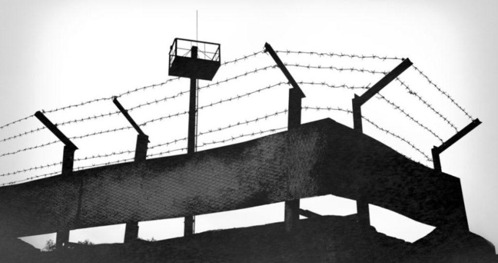 Основные виды нарушений против свободы человека